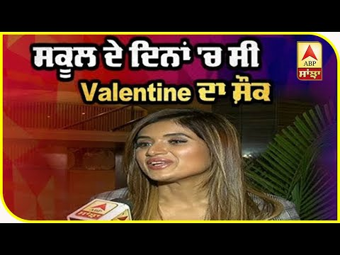 Shipra goal Reveals about her Boyfriend | Valentines | Latest punjabi song