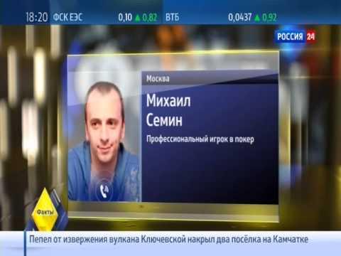 Третье казино начнет работу в игорной зоне на юге России