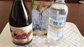 川村エミコさんで有名な酵素ドリンク【酵水素328選】を買って試しました.