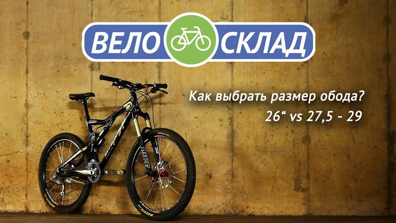 Предлагаем купить велопокрышки, велорезину в сети магазинов райдер. Актуальные цены в минске. Заказать велошины, покрышки для велосипеда ☎ 6640847.