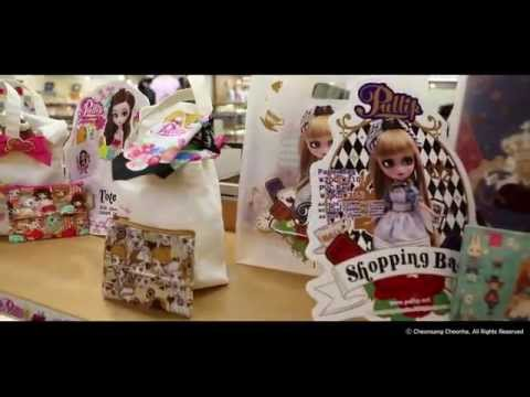 Ars gratia artis pullip fancy introduction