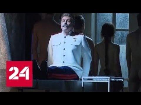 В Петербурге показали спектакль о молодом Сталине