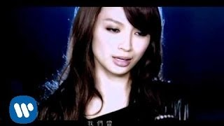 F.I.R. 飛兒樂團 - 淚光閃爍 (華納official 官方完整版MV)