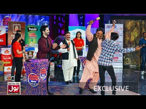 Game Show Aisay Chalay Ga With Danish Taimoor | 10th March 2019 | BOL Entertainment