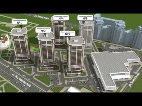 «Диос-Недвижимость»: агентство недвижимости на Юго