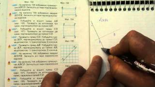 Задача 1494, Математика, 6 клас, Тарасенкова 2014