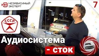 ВОЛГАРЬ - ЗВУКИ СТРАНЫ СОВЕТОВ!