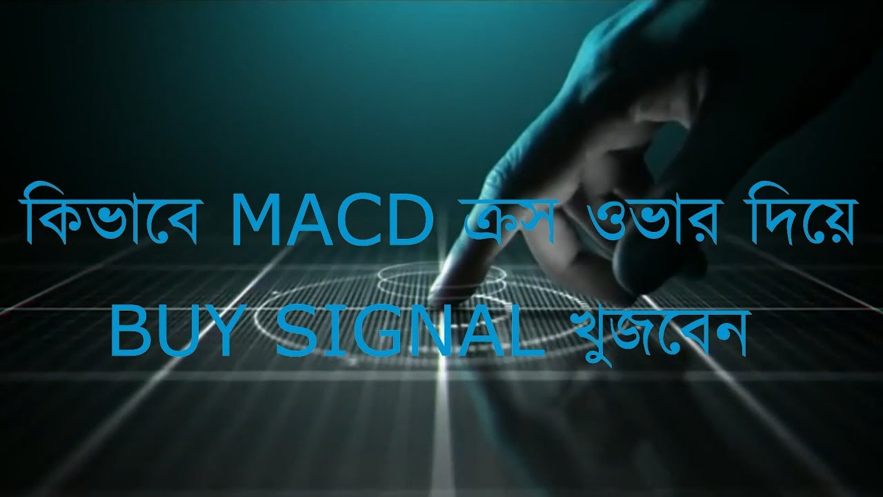 How to find MACD buy signal using AmarStock Scanner