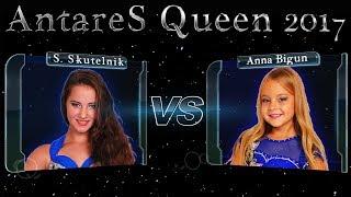 Skutelnik vs Bigun ⊰⊱ Bellydancebattle AntareS Queen '17.