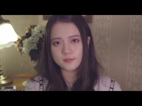 【MT的ASMR】Mandarin ASMR: Book Reading