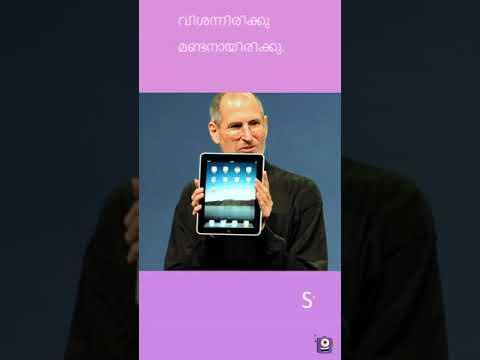 ലോകത്തെ മാറ്റി മറിച്ച സ്റ്റീവ് ജോബ്സ് വചനങ്ങൾ   Steve Jobs Quotes That Changed The World