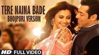 Tere Naina Bhojpuri Version | Jai Ho Full Video Song | Salman Khan, Daisy Shah