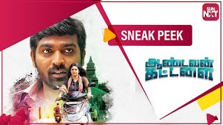 Searching for rented house| Comedy Scene | Aandavan Kattalai |Vijay Sethupathi |Watch Now on Sun NXT