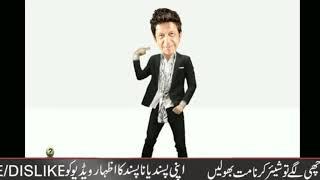 Is Me Tera Ghata Imran Khan Dance | Imran khan Reham khan & Jamema Dance | Tera Ghata Mera kuch ni