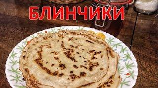 Рецепт Вкусных Блинов на молоке!