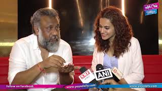 Taapsee Pannu & Anubhav Sinha Visit INOX For Reaction On MULK | Bollywood | YOYO Cine Talkies