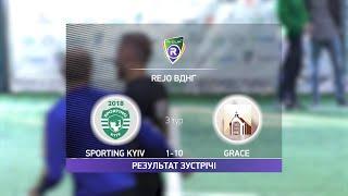 Обзор матча Sporting Kyiv Grace Турнир по мини футболу в Киеве