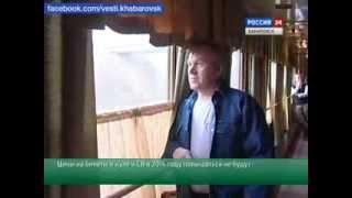 Вести-Хабаровск. Цены на жд-билеты(, 2013-11-06T05:02:14.000Z)