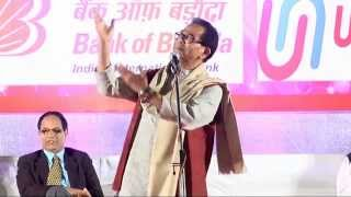 Hindi Kavi Sammelan Dec 2014 at Seawoods NRI complex Navi Mumbai. Part 4