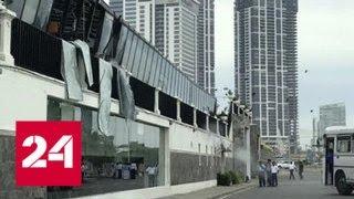 Взрывы на Шри-Ланке. Хроника трагедии - Россия 24