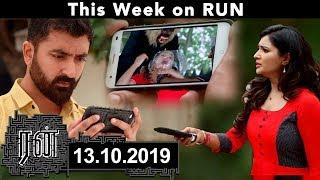 RUN Weekly Recap 13/10/19