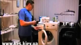 видео ремонт стиральных машин в Киеве