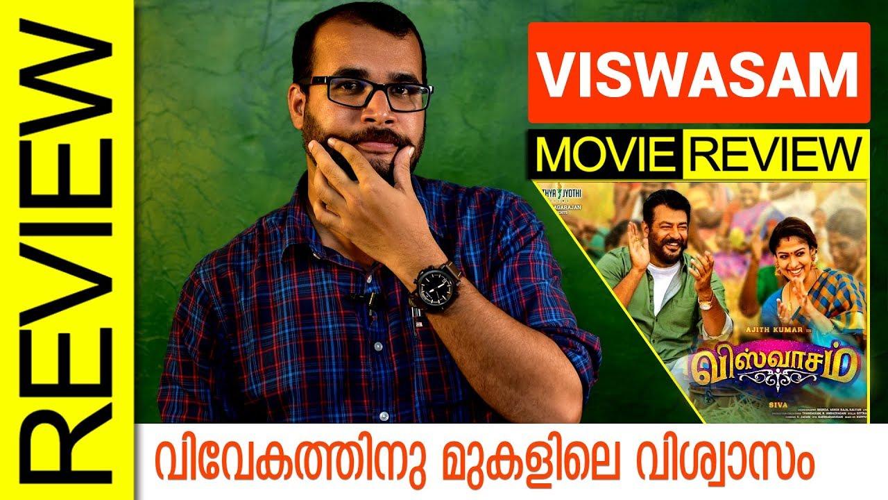 Viswasam Tamil Movie Review by Sudhish Payyanur | Monsoon Media