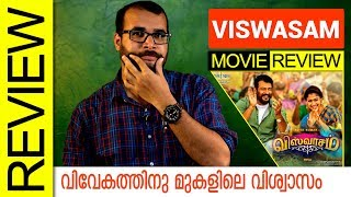 Viswasam Tamil Movie Review by Sudhish Payyanur | Monsoon Media