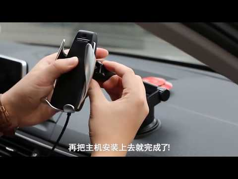 Car Automatic Wireless Charger With Infrared Sensor With Mobile Holder Clamp