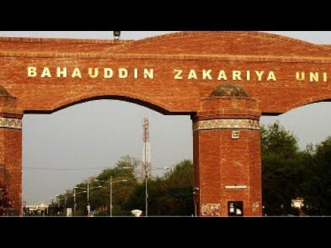 Bahauddin Zakariya University Multan-Multan Street View