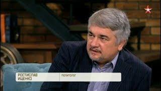 Ростислав Ищенко: Украинская авиация находится в глубочайшем кризисе уже много лет