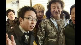 Infinite Challenge, Mr.Choi #04, 최코디 고향 20080202