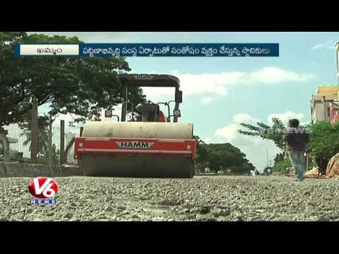 Khammam Gets New Urban Development Authority || V6 News