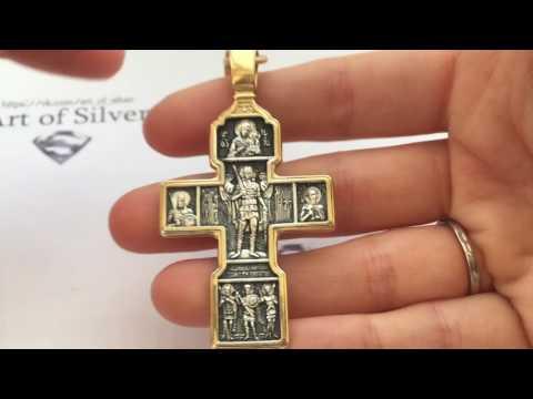 Серебряный двухсторонний позолоченный крест  Вход разбойника в рай