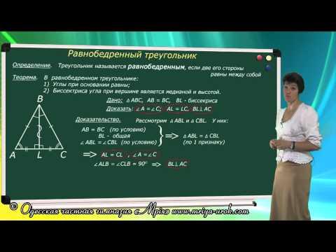 Садовничий Ю Решаем задачи по геометрии Журнал