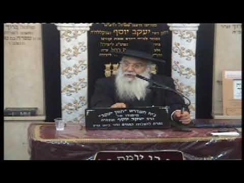 הרה''ג בניהו שמואלי בדברים מעצרת התעוררות לזכרו של מו''ר הרה''ג יעקב יוסף זצוק''ל