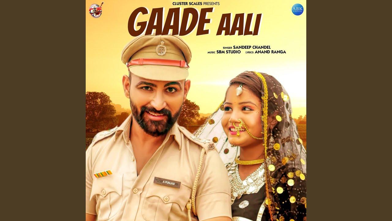 Download Gaade Aali