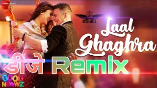 Lal Ghagra Mp3 Song Download Good News