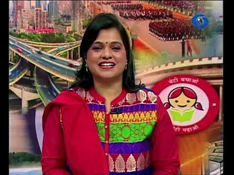 Pragticha Rajpath - 17 May 2018 - राष्ट्रीय संस्कृती महोत्सव आणि शासन