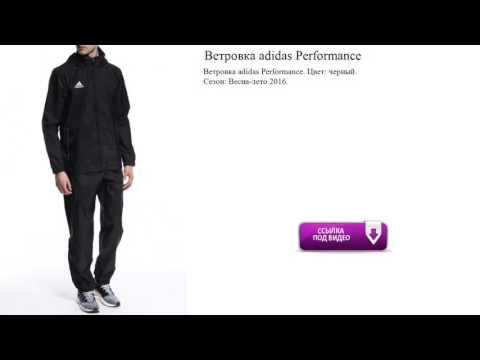 Мужские кожаные курткииз YouTube · С высокой четкостью · Длительность: 1 мин33 с  · Просмотры: более 9.000 · отправлено: 23.11.2014 · кем отправлено: Конфеточка