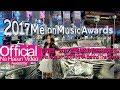 나하은 (Na Haeun) - 2017 멜론 뮤직 어워드 비하인드! (2017 Melon Music Awards Behind The Scene)