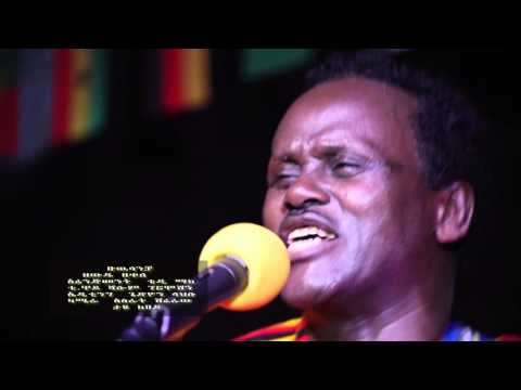 Zewdu Bekele - Buwulancha [OFFICIAL Music Video 2014]