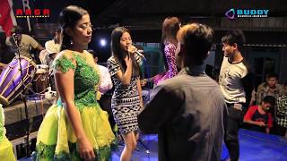 Riska - Banyu Langit - ARGA Entertainment LIVE Rejasari Bantarsari CILACAP 15 Desember 2018