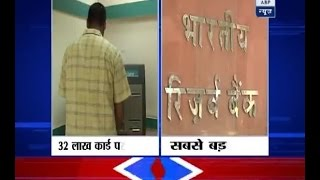 Top 24 stories: Security of 32 lakh debit cards of various banks breached