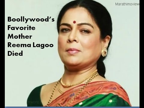 Reema Lagoo Bollywood's Favorite Mother Died