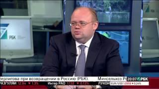 Падение рубля. Новые максимумы курса доллара и евро