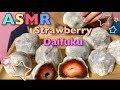【EATING SOUNDS●ASMR】いちご大福!!STRAWBERRY DAIFUKU!!