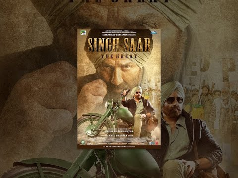 Singh Saab The Great (Unrated)