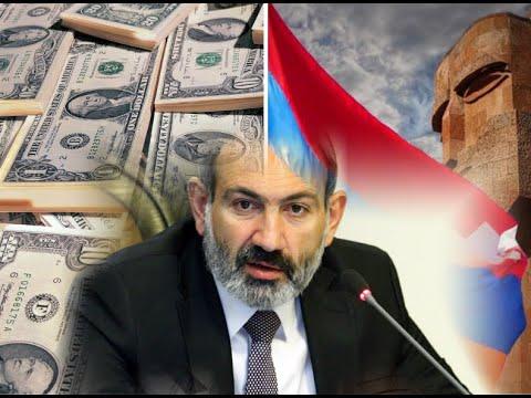 Փաշինյանը զարմացած է. ինչո՞ւ Սփյուռքը չի շտապում ներդրումներ անել Հայաստանում