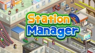 Best Alternative to Station Manager